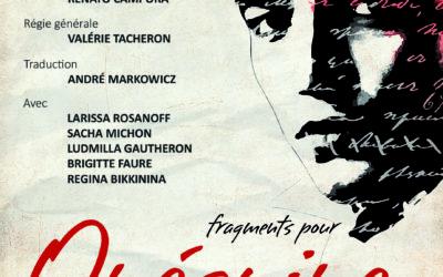 Onéguine au Théâtre Gauthier, Chênes-Bougeries, GE